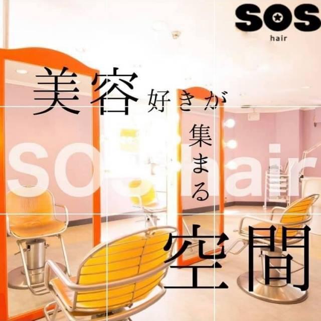 インスタグラム事例【SOS hair】心斎